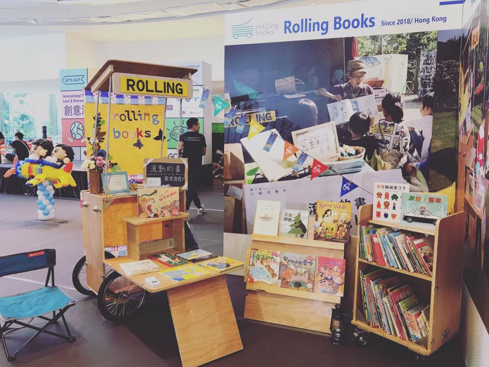 WHAT IS ROLLING BOOKS2